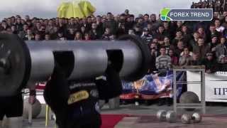 Международный турнир по стронгмену Forex Trend Cup 2013