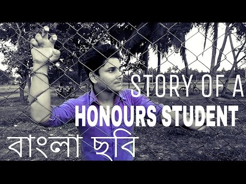 Story of a Honours Student @ Calcutta University Bengali Short Film 2017 Part 1