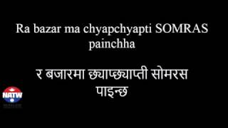 Nepali Song Lyrics: Jaba Sandhya Hunchha with Lyrics - Yogeshwor Amatya