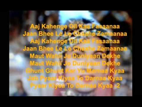 Jab Pyar Kiya To Darna Kya  ( Mughal E Azam )  Free karaoke with lyrics by Hawwa -