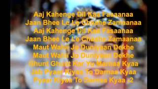 Jab Pyar Kiya To Darna Kya  ( Mughal E Azam )  Free karaoke with lyrics by Hawwa -