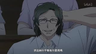 Наука влюблена,и мы докажем это//Rikei ga Koi ni Ochita no de Shoumei shitemita 10 серия/Все серии