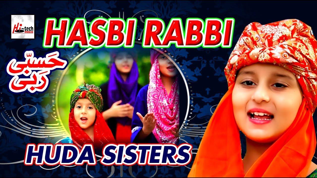 Download Allah Ne Mujh ko paida kiya   Huda sisters   New kids Nasheed   Hasbi Rabbi   Islamic Naats