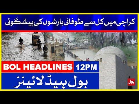 Heavy Rain Forecast in Karachi from Tomorrow