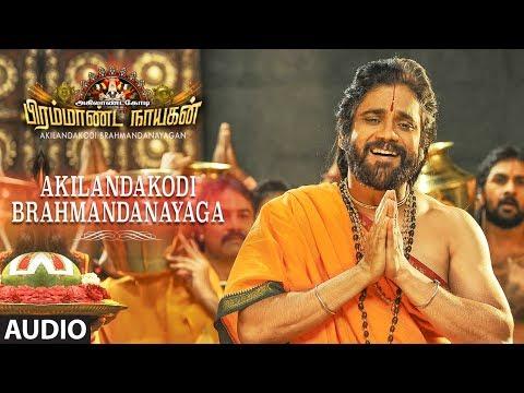 Akilandakodi Brahmandanayaga முழு...