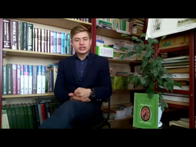 Изображение предпросмотра прочтения – ИванСтарков читает произведение «Волк на псарне» И.А.Крылова