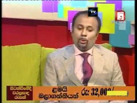 DERANA TV Sri Lanka - Interview with Ambassador Udayanga Weeratunga