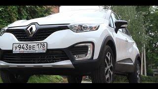 Обзор Renault Kaptur тест драйв (рено каптур) новый авто до миллиона