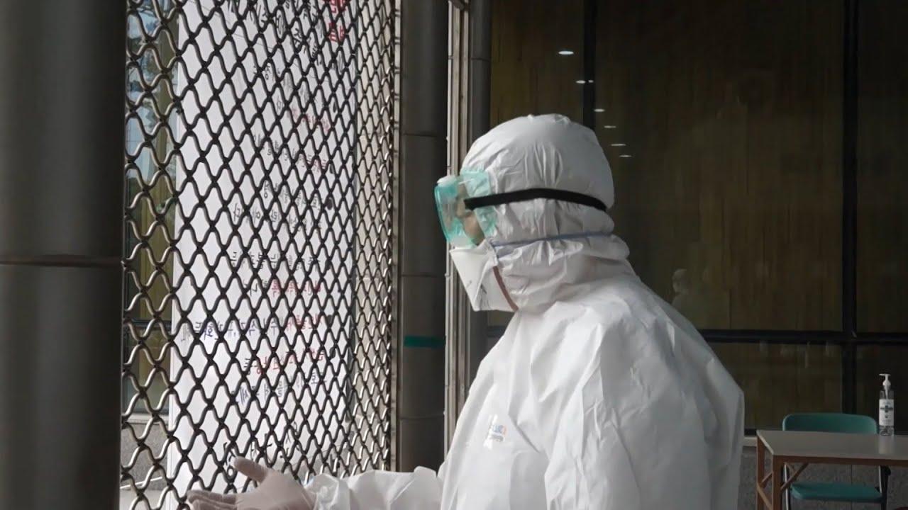 В Южной Корее зафиксировали новую вспышку COVID-19
