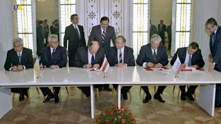 Пишем историю. Беловежское соглашение