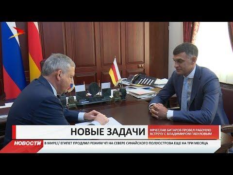Владимир Габулов назначен президентом новой «Алании» и советником главы по спорту