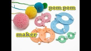 Pom Pom Maker - HOW TO