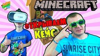 Конкурс и Открываем КЕЙС Майнкрафт Maskbro.ru выпало очень много прикольный вещей детское видео