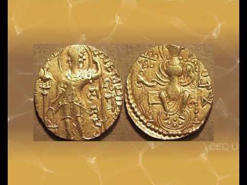 Gupta Numismatics