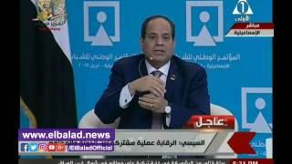 الرئيس السيسي يعنف وزير الداخلية بسبب «عربة البرجر».. فيديو