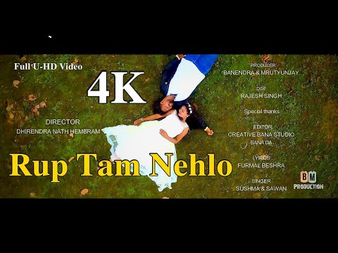 Rup Tam Nehlo II Santali Music Video 2018 II BM Production