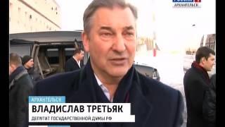 Смотреть видео рыбзавод Архангельск