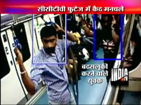 CCTV footage: Eve teasers stalking girl inside Bangalore Metro