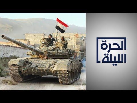 سوريا.. مراقبون يصفون تقدم قوات النظام بالمسرحية  - 00:58-2020 / 2 / 14
