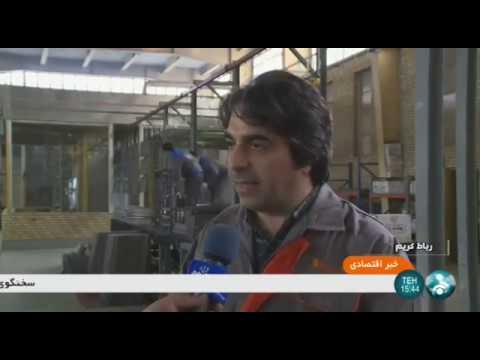 Iran made Store shelf manufacturer, Robat-Karim county سازنده قفسه فروشگاهي شهرستان رباط كريم ايران