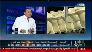 الناس الحلوة |   التخلص  من آلام الظهر مع د.محمد صديق هويدي