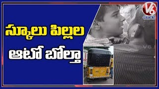Seven School Children Injured In Auto Accident At Abids | V6 Telugu News