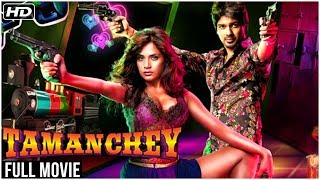 Tamanchey Full Hindi Movie HD | Richa Chadda, Nikhil Dwivedi, Damandeep Singh Siddhu | Hindi Movies