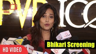 Rucha Inamdar At Special Screening Of Bhikari Movie  Viralbollywood