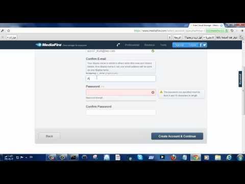 شرح التسجيل + رفع الملفات في موقع الميديافير