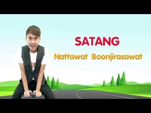 Satang Channel Ep1 ฝึกอ่านข่าวภาษาอังกฤษ แบบสตางค์