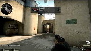 CS:GO - Обозначения на карте Dust 2