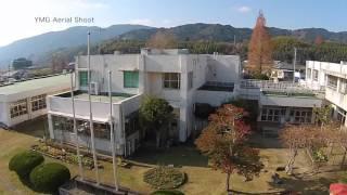 ヤマガ空撮 - 熊本県山鹿市立「内田小学校 」閉校記念式典動画 【HD】