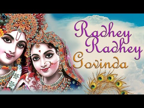 Radhe Radhe Govind Govind Radhe Chanting | West Coast Retreat 2018 | Live