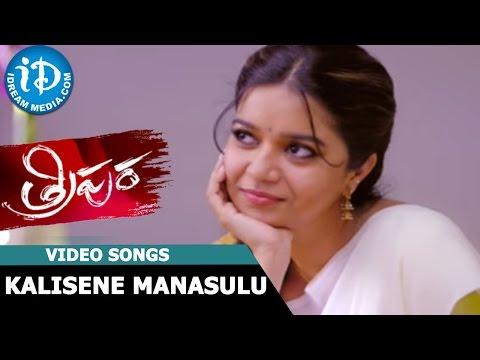 Tripura Movie - Kalisene Manasulu Rendu Video Song || Swathi Reddy || Naveen Chandra