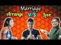 Marriage:Arrange vs Love.Jammu funny video|Jammu comedy vine|
