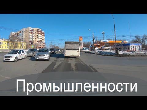 Самара ул. Промышленности