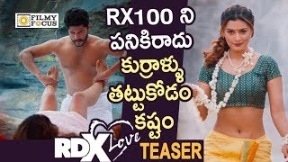 RDX Love Movie Official Teaser || Payal Rajput, Tejus - Filmyfocus.com