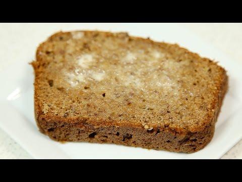 Banana Bread (Vegan Alternative & Low Salt!)