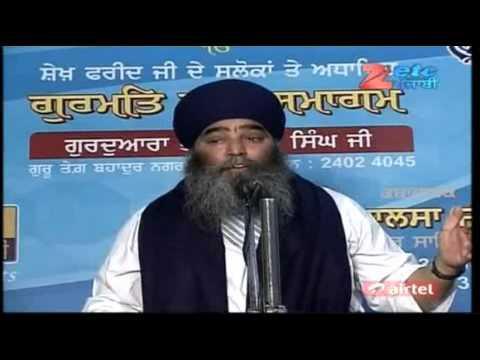(16)salok farid je kae-Paramjit Singh Khalsa (anandpur sahib wale)