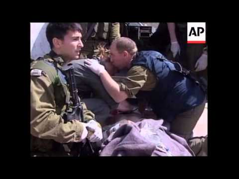 ISRAEL: 4 SOLDIERS KILLED \u0026 3 WOUNDED IN BOMB ATTACK