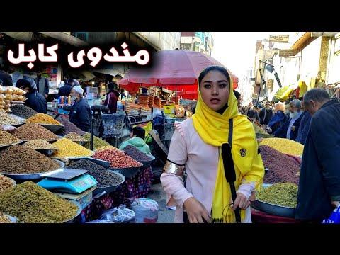 مندوی - شهر کابل (شارگشت با رویا قسمت 96 ) Shargasht to Kabul City EP 96