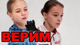 Здоровье Щербаковой волнует болельщиков ЧМ 2021 Трусова 3 й Аксель