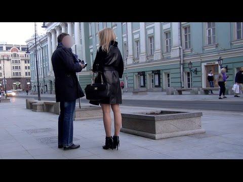 быстрое знакомство в москве для секса