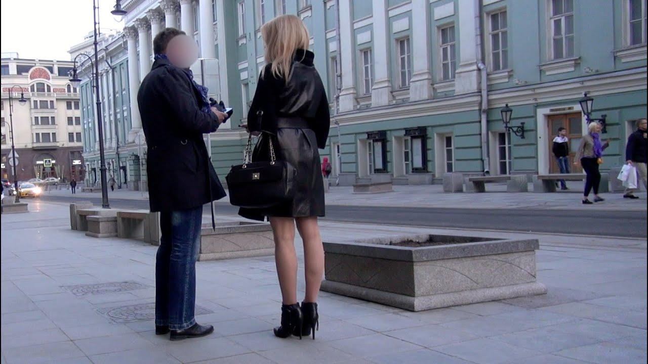 пикап знакомтсва с девушкой
