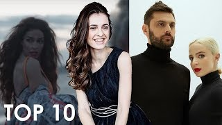 MY TOP 10 - Eurovision 2018 Grand Final