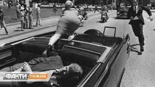 Убийство Кеннеди. Кого не устраивал президент-реформатор. Факти тижня, 15.12