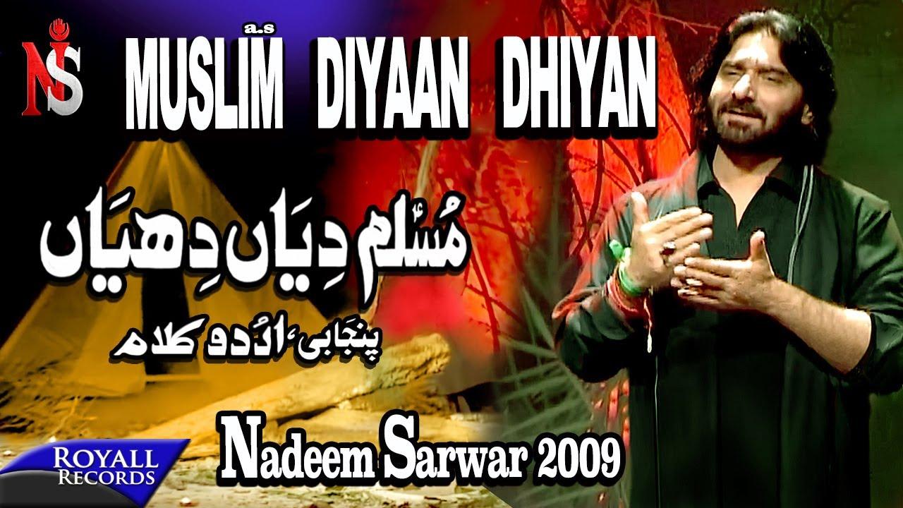 Nadeem Sarwar - Muslim Diyaan (2009)