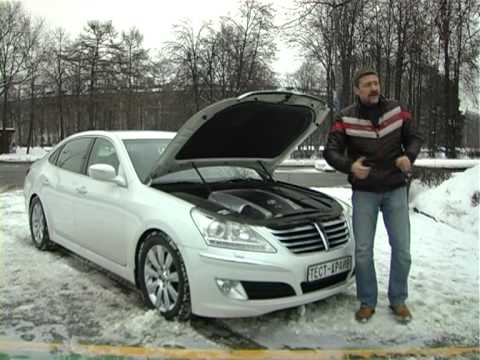 тест драйв Hyundai Equus