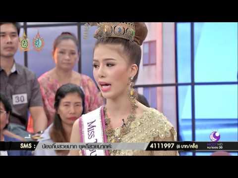 """ส่งกำลังใจให้ """"กิ๊บพิมพ์ชนก จิตชู  Miss Tourism Queen Thailand 2016"""""""