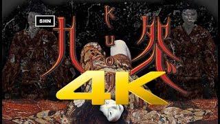 KUON | 4K 60fps | Longplay Walkthrough Gameplay No Commentary